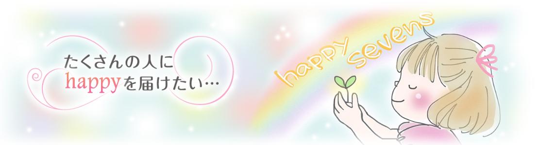 happysevens